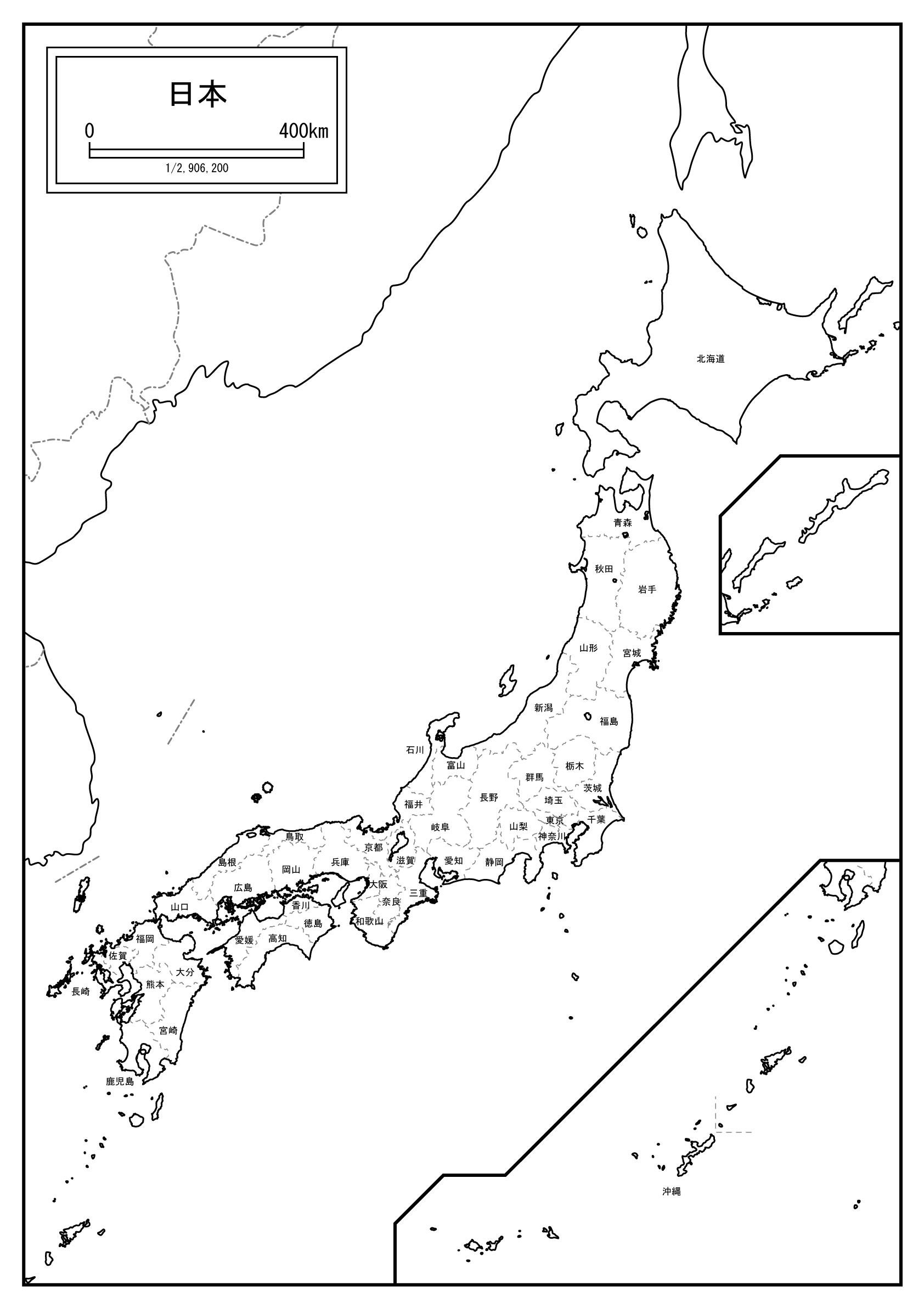 japan-japan2-3