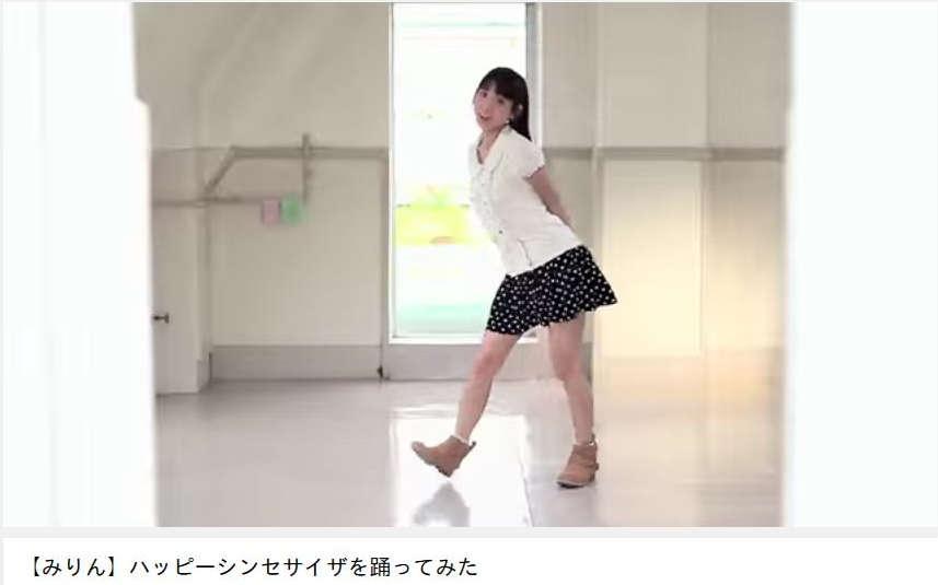 みりん】ハッピーシンセサイザを踊ってみた