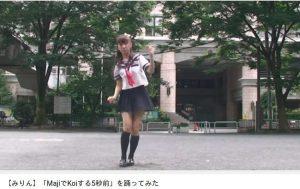 【みりん】「MajiでKoiする5秒前」を踊ってみた